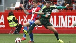 Спортинг Хихон с уверена крачка към 1/8-финалите за Ла Копа