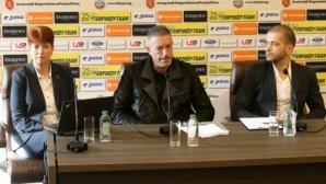 Шефът на съдиите за признанието на Ганчев и колко рефери са подали сигнал за заплаха от началото на сезона