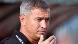 Треньорът на Добруджа: Няма как да продължа повече, готов съм да се оттегля (видео)