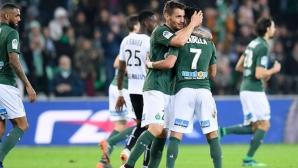 Множество обрати и седем гола за победа на Сент Етиен