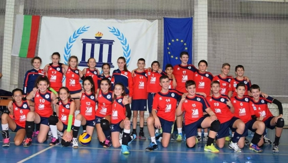 Волейболна академия