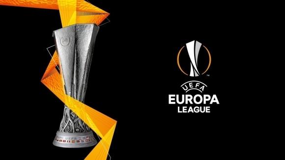 Всички резултати от двубоите в Лига Европа