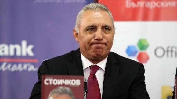 """Вили Вуцов разказа как Стоичков е вкарал заветния гол за """"Златната обувка"""""""
