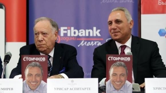 Аспитарте: Стоичков на терена няма нищо общо със Стоичков извън него