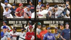 Ясни са Топ 3 за бейзболните награди през 2018 г.