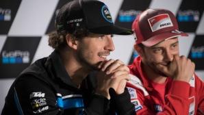Протеже на Роси отказал оферта от MotoGP за 2018
