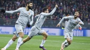 Рома измъкна трите точки срещу ЦСКА в Москва с помощта на спорен гол (видео + галерия)