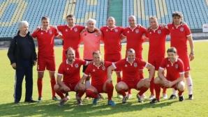 Ветераните на Пирин (Бл) с нова победа
