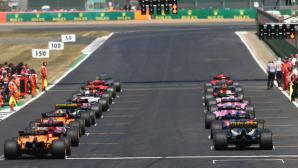 Гран при на Великобритания може да напусне Силвърстоун