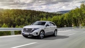 Производствoто на Mercedes-Benz EQC започва в средата на 2019