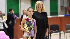 """Над 300 деца участваха в международния турнир по художествена гимнастика за купа """"Диляна"""""""