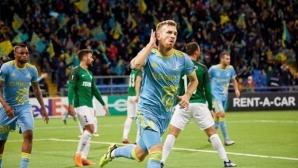 """Късен гол направи Астана лидер в група """"К"""" (видео)"""