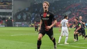 Леверкузен пребори ФК Цюрих, но всички си тръгнаха щастливи (видео)