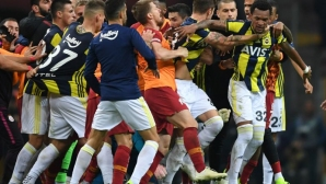 Турската федерация наказа побойниците от Галатасарай и Фенербахче