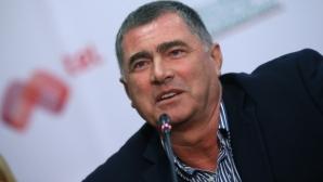 Добромир Карамаринов води заседание на ЕА в Правец