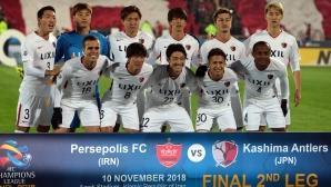 Кашима Антлърс спечели азиатската Шампионска лига