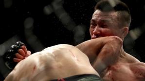 """Яир Родригес нокаутира """"Корейското зомби"""" в зрелище на UFC Fight Night 139 (видео)"""