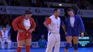 Мария Оряшкова беше на 20 секунди от световната титла