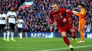 Ливърпул прехвърли топката в полето на Сити и Челси след не толкова лесен успех срещу последния (видео)
