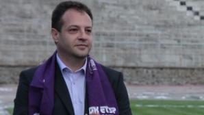 Кметът на Велико Търново поздрави отбора на Етър