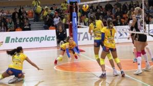 Марица с отличен старт в женското първенство