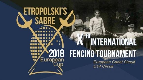 """Повече от 600 фехтовачи идват за международния турнир """"Сабята на Етрополски"""""""