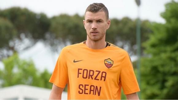Рома ще дари 150 000 евро за лечението на фен на Ливърпул