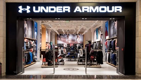 Първият официален магазин на Under Armour в България отвори врати в The Mall