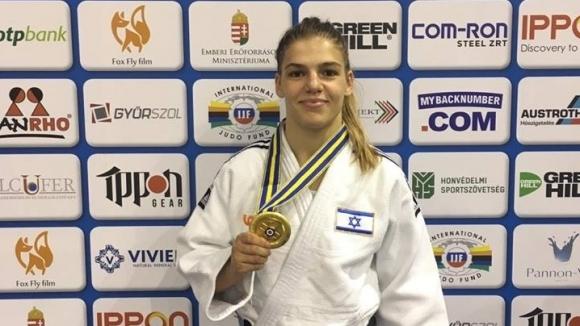 Темелкова изпусна нов медал за Израел