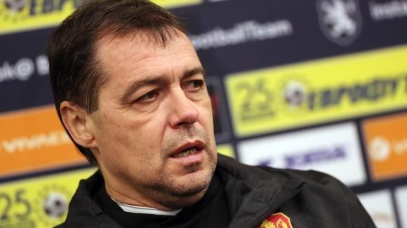 Хубчев: Напрежението не е оправдание, трябва да победим