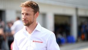 Бътън сравни титлата си в GT с Формула 1