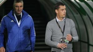 Томаш с нов договор, Берое гони Лига Европа