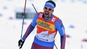 Звездата на Русия в северните дисциплини Сергей Устюгов пропуска старта на сезона