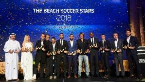 Предстои най-мащабният сезон в плажния футбол