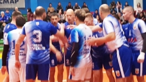 Арда и Раковски продължават без грешка във Висшата лига