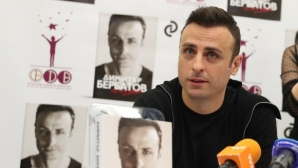 Бербатов: Не съм готов да ръководя българския футбол