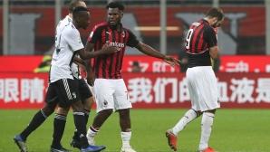 Милан ще обжалва наказанието на Игуаин