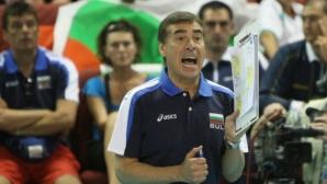 Пранди се завръща начело на България