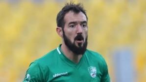 Славия взе бивш футболист на ЦСКА