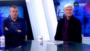 Димитър Златанов и Димо Тонев за Залата на славата и битката между Левски и ЦСКА