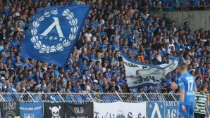 """Ръководството на Левски с нов жест към """"синята"""" публика"""
