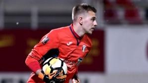 Турски клуб изпреварва Левски за български национал