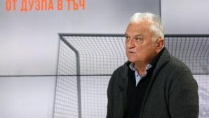 Сашо Диков безмилостен: Левски не е Левски, Лудогорец е фирма, ЦСКА беше Литекс (видео)