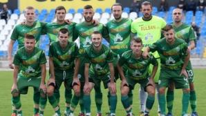 Балкан елиминира Септември за купата на АФЛ