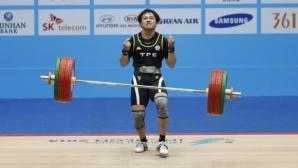 Бивша световна рекордьорка във вдигането на тежести изгоря за осем години