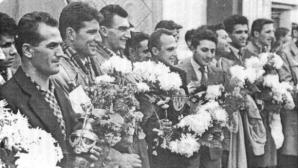 71 години Спартак (Пд)!