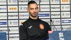 Симеон Славчев: Трябва да надтичаме отбора на Кипър, за да победим (видео)