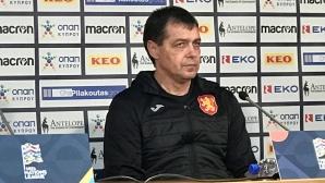 Хубчев: Чака ни изключително труден мач, но вярвам на момчетата, каквито и да са качествата им (видео)
