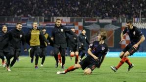 Лудост вечер Загреб! Хърватия съсече Испания след едно полувреме, което ще влезе в историята! (видео)