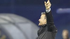 Луис Енрике: Късметът беше с хърватите